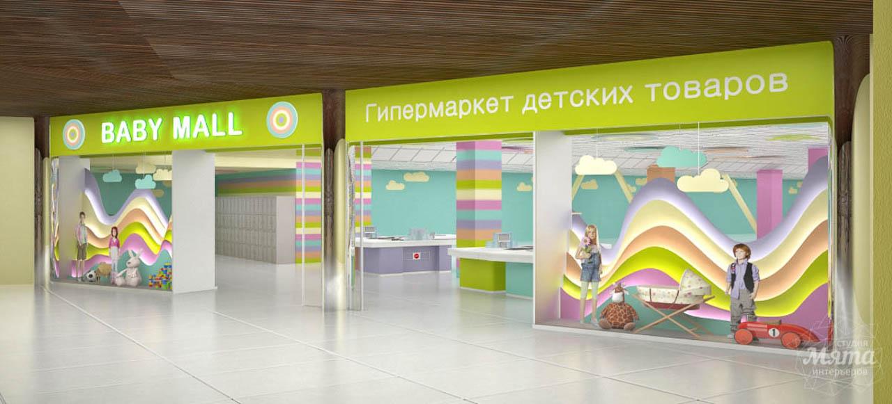 Дизайн интерьера и ремонт детского гипермаркета по ул. Щербакова 4 img986725377