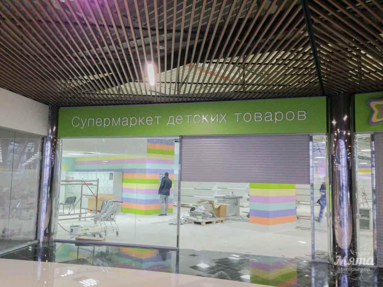 Дизайн интерьера и ремонт детского гипермаркета по ул. Щербакова 4 29