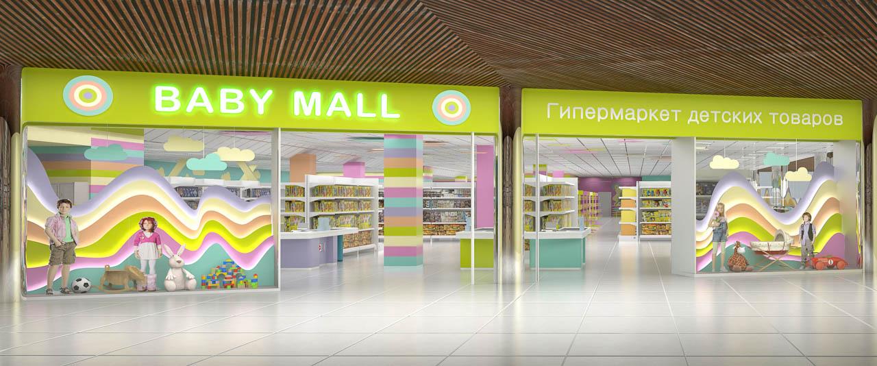 Дизайн интерьера и ремонт детского гипермаркета по ул. Щербакова 4 img741253943