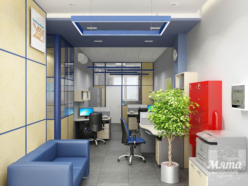 Дизайн интерьера офиса по ул. Чкалова 231 img1149963398