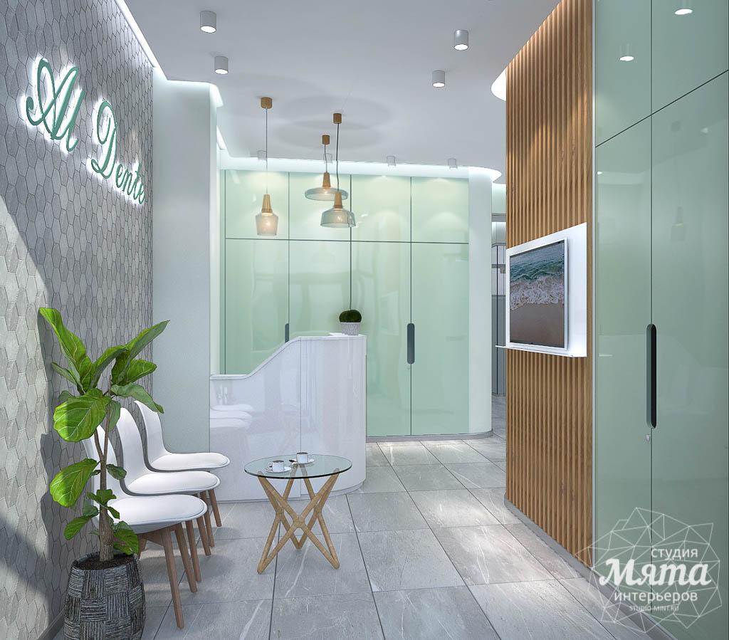 Дизайн интерьера и ремонт стоматологической клиники в ЖК Лига Чемпионов img870553655
