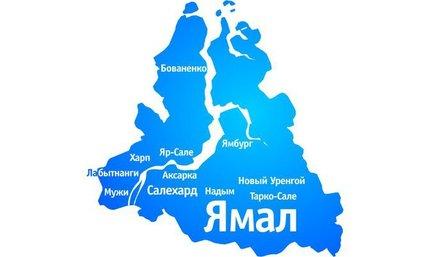 Дизайн интерьера в ЯНАО  Екатеринбург img1467402925